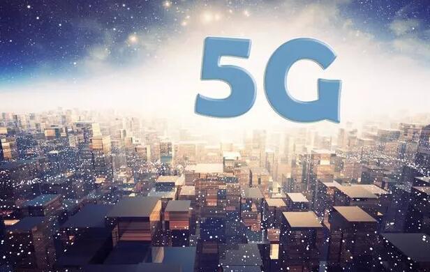 迅雷电影:5G网络明年可用,1GB流量只要几毛钱,比