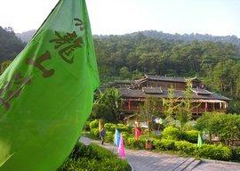 桂林飞龙旅游休闲山庄
