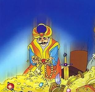魔法城中的老头